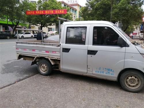 13年雙排座小貨車,保險到10月份已購第三者責任險100萬。