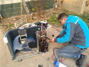 專業拆裝維修空調 冰箱 洗衣機 熱水器 油煙機等