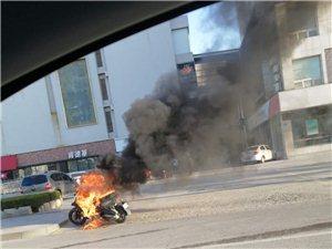 摩托车自燃