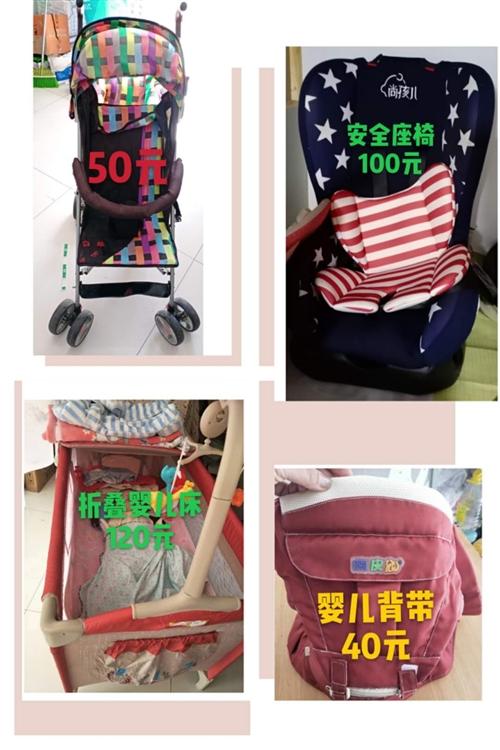 手推车,婴儿背带,安全座椅,婴儿床 孩子大了,没地方放,全部便宜出售!