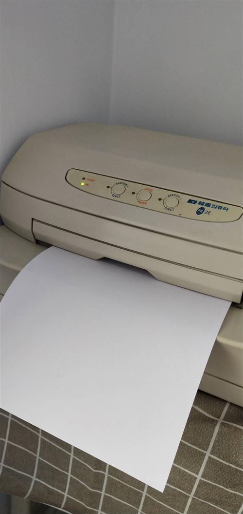 针式打印机,A4纸张,发票、快递单等都可打印,目前机子状态完好,因有其他打印机用,特低价转让出手。配...