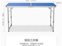 二手折叠桌子转让,长120,宽60,高55-70,买来70元,只用了一次,现40元转让。