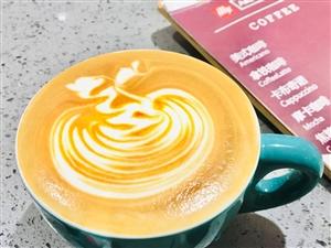 关于咖啡那些事