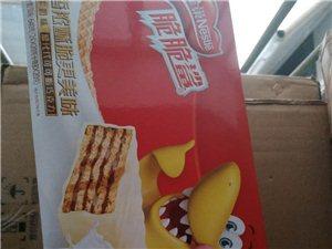 由于疫情原因,�W校小�u部不能�I�I,�F有多�N�料食品都低于批�l�r清�}了,脆脆�盒(32�l)22元�肥率�