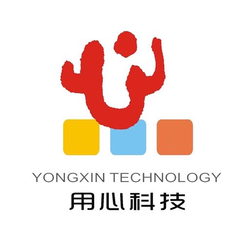 福建用心信息科技有限公司
