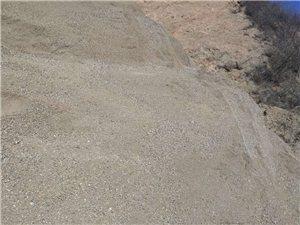 出售水洗+機制沙