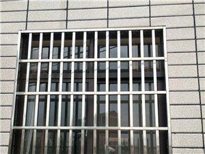 鋁合金門窗玻璃維修制作