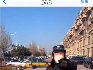 中大海韵郦城物业保安辱骂业主