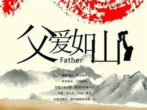 《父�H》文/��容