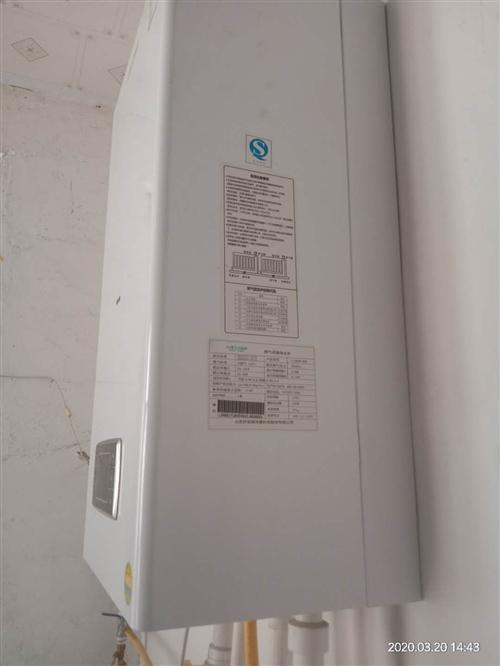 壁挂炉,九成新,供热水,暖气片都可用,供热面积170平。电话13853345283。微信同号。