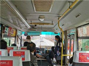 公交车几块钱的事