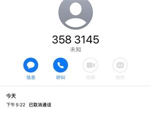 龙南县临塘乡卫生院