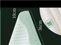 泰国正品乳胶枕闲置在家,原价520元,现价300元,正宗负离子乳胶枕,可以任何机构检测
