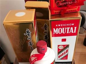 私人出三瓶19年矛台,保证正品,随便鉴定,特殊物品只支持面交。 酒在陆川县城。 不是商家,不是商...