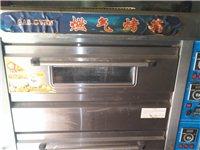廚寶燃氣烤箱及發酵箱各一臺。做早餐燙面桶及餐具,不銹鋼臺一套賤價出售,有需要請聯系!盡快!價錢面議!