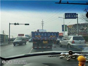 兴福镇澳博路口天天堵车严重