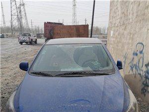 北京現代出租車出售