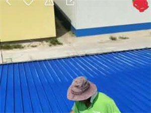 专业彩钢瓦翻新喷漆,各种屋顶防水