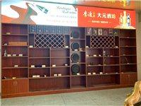 酒架和烟柜,酒架5.6米、九成新