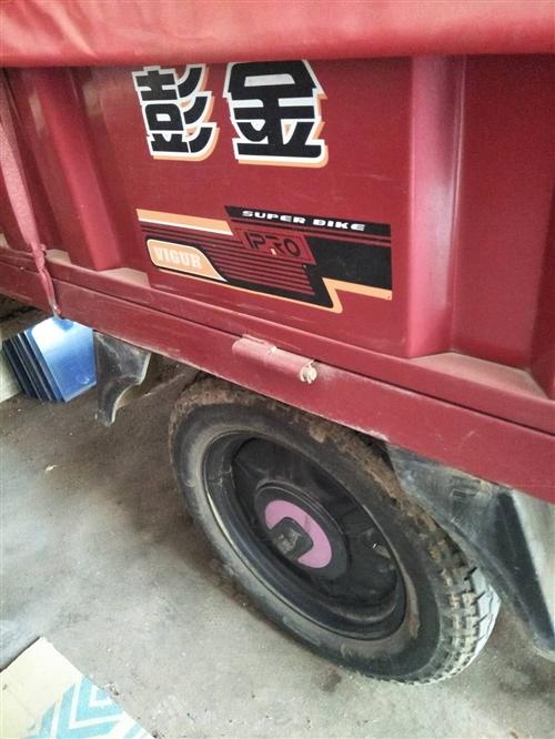 金彭三轮电动车60V32A,