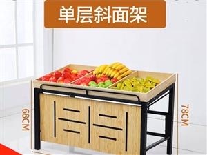 水果蔬菜�架9成新;�蚊娴模�95;�p面¥980