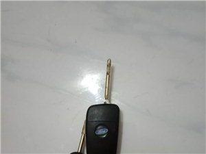 誰福特車鑰丟了