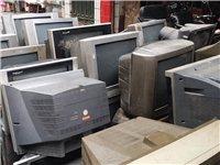 回收二手家电,电视机,冰箱,洗衣机,电脑,摩托车