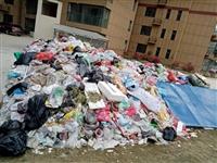 垃圾堆满不处理