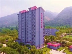 華州區老年公寓