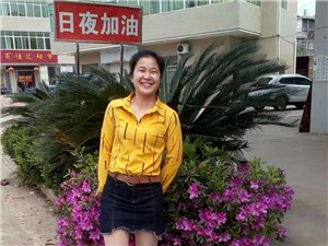 寻人启事,刘建枚,女,35岁,于2019年12月13日在江西省赣州市于都县小溪乡黄泥村高石下组19附
