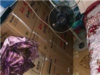 **原包裝格力空調大1.5匹空調 買新房子親戚送的當時買來2850一臺 2臺5700 現在2臺一起5...