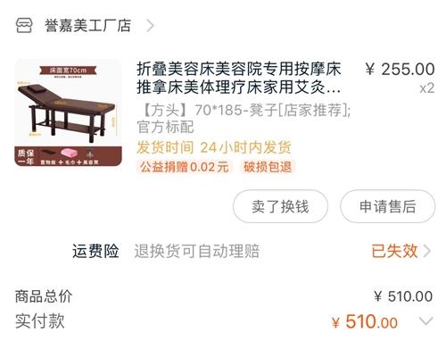 两张折叠床和三件套,都是买来只用过几次,99新