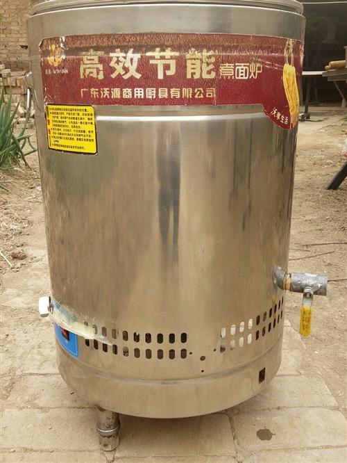 煮面桶九成新,质量杠杠的,保温性能特好,天然气,液化气都可以用