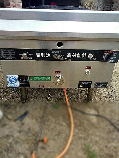 九成新液化气,天然气都可用,凤翔县城内可送货
