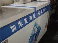 商用大冰柜,九成新,尺寸:1.35米?0.6,特價處理,非誠勿擾!