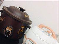 小型电饭煲和电砂锅转让