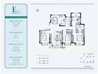 高層,洋房,連排別墅開發商直銷 13586681766