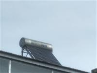 便宜出售太陽能熱水器,有需要的聯系我15234339878