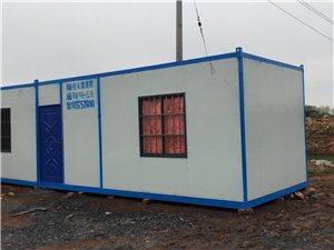 出售集装箱活动房两大间