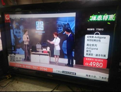 转让一台32寸TCL电视,2010年买的,观看效果还很好,现280元低价转(送支架)。需要请联系我!