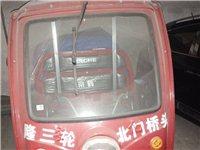 电动三轮车,1.6米车厢,如图款。装了前挡风板的,19年10月份买的做小吃摊生意,现将三轮车出售,电...