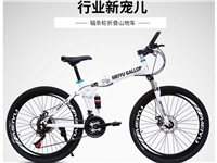 车子九成新,可折叠山地自行车。买了几乎没骑,自己组装的,后座没安,可赠送,打气筒。
