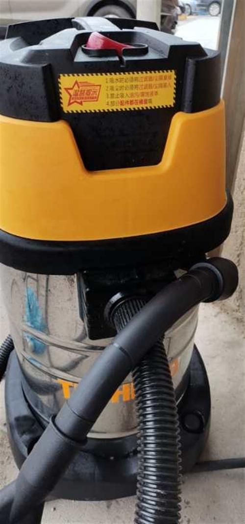 汽車吸塵器轉讓,只用了三四次,原價520,現380元轉讓。有需要的聯系。