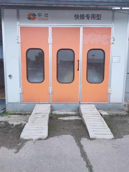 出售二手烤漆房一台,中大进口,汽车4S店专用漆房,八成新,我意者电话联系,18285689182