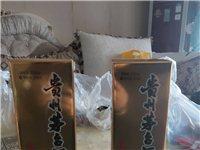 京东自营抢购的两瓶贵州飞天mt 53的,**未拆封。送一个专用装酒袋子。