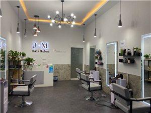 JM發型工作室