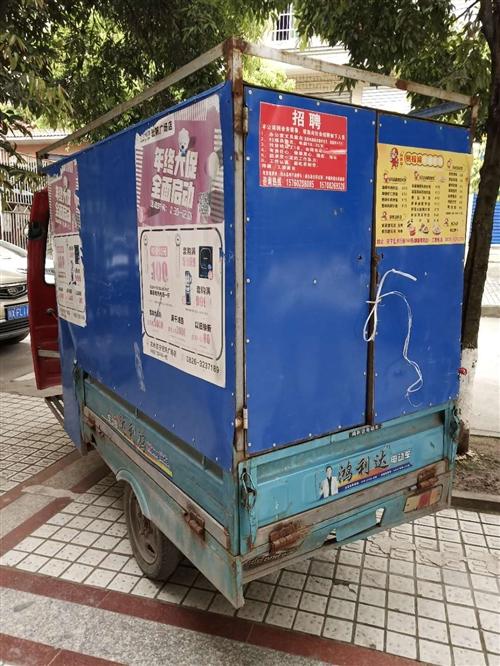 電動三輪車出售,**45安電池,剛換幾天。有意電聯本人。中介勿擾
