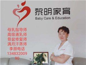 由于疫情影响,不便出门,本人在北京产后修复通乳有8年工作经验,专业技师也带出几位徒弟,现在想寻8位有