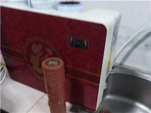 净水器安装维修