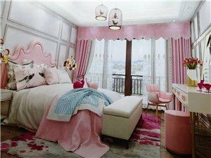 美麗紡窗簾布藝